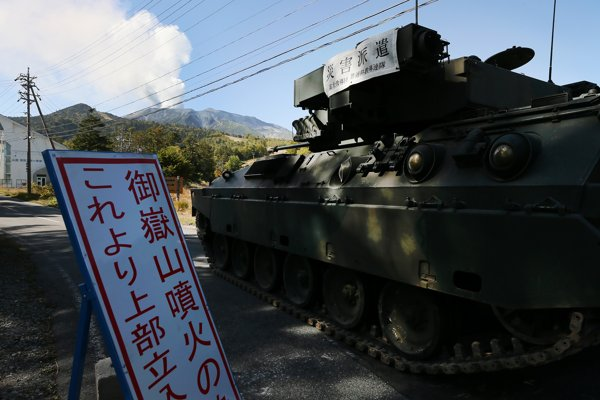 御嶽救助(装甲車)