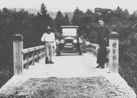 知られざる(岩下神父と自動車)image