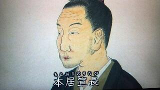 日本の(本居宣長)image