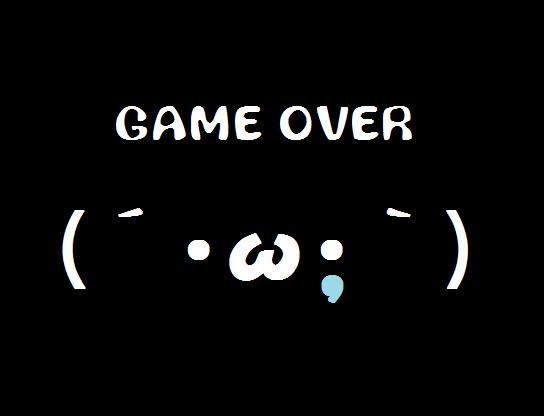 ショボンなゲームオーバー