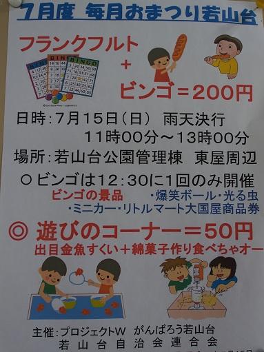 P7150135.jpg