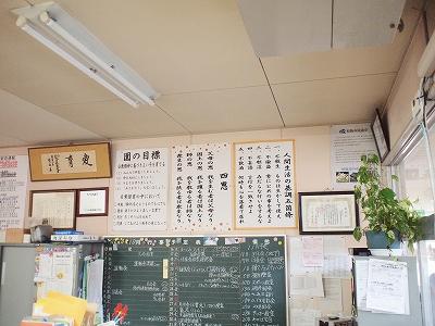 ある保育園の職員室2