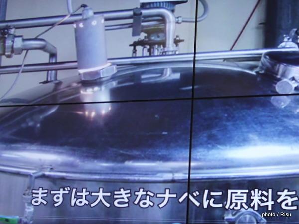 アルマード卵殻膜「Ⅲ型ビューティドリンク」製造過程