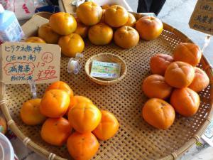 減農薬「柿」