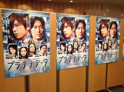 嵐丸 2013.3.8-16