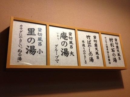 嵐丸 2013.3.22-69 (1)