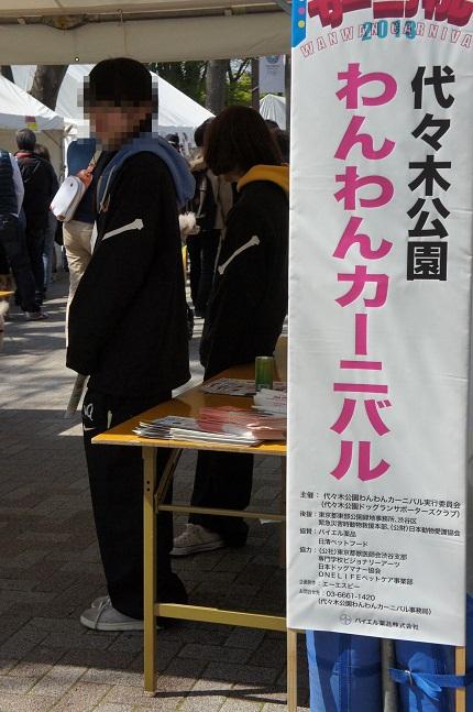 嵐丸 2013.4.13-32