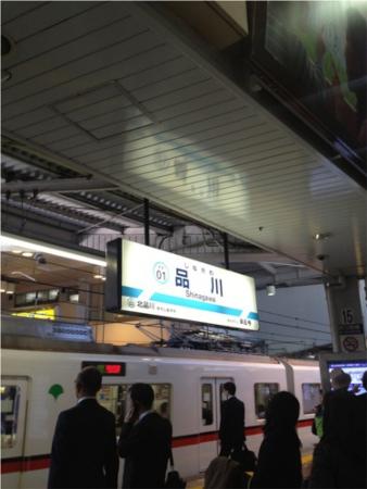 品川駅で乗り換え