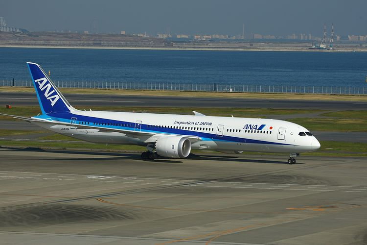 1411羽田空港 (22)FC2