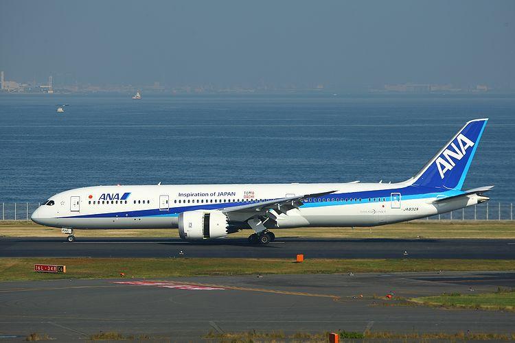 1411羽田空港 (293)FC2