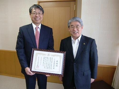 久野大府市長より感謝状を頂きました。
