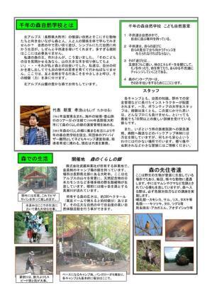 summercamp2012-2.jpg