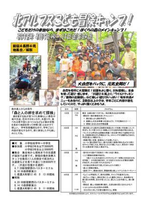 summercamp2012-4.jpg