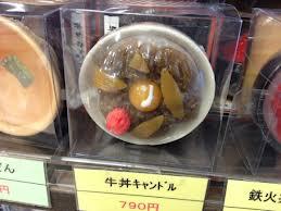 牛丼キャンドル