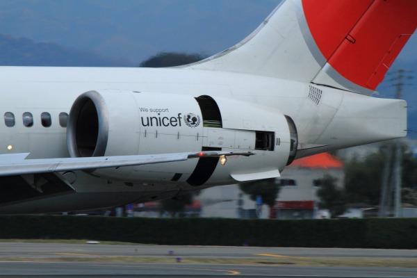 JAL MD90-30 JA005D RJOM 111211 04