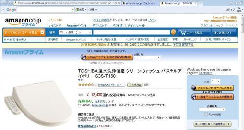 SCS-T160.jpg