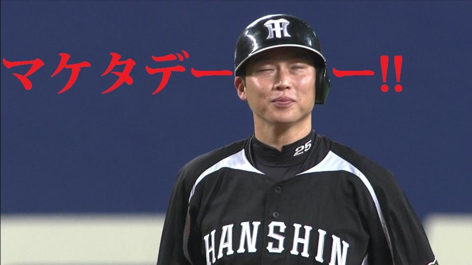 20141027 マケタデー