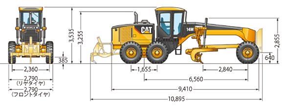CATモータグレーダ(14M)