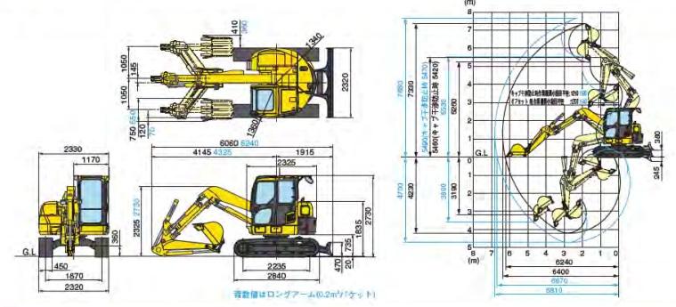 コマツ油圧ショベル超小旋回(PC78UU-8)