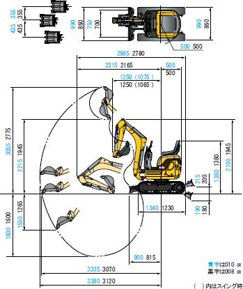 CATミニ油圧ショベル(FIGA(ファイガ)・010CR/008CR/005)