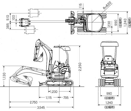CATミニ油圧ショベル(FIGA(ファイガ)・017 CR)