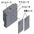 ラジエータ構造
