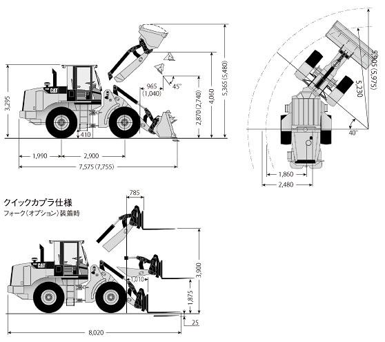 CATホイールローダー(930H)