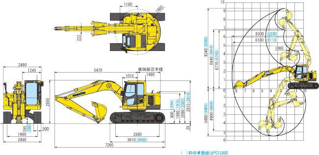 コマツ油圧ショベル(後方小旋回・PC128US-8/PC138US-8)
