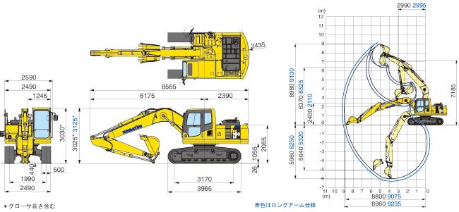 コマツ油圧ショベル(PC160LC-8)