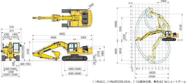 コマツ油圧ショベル標準(PC220(LC)-8N1/PC230(LC)-8N1)