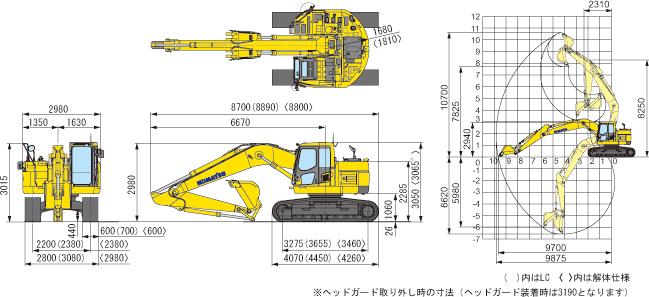 コマツ油圧ショベル(後方小旋回・PC228US(LC)-8)