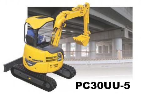 コマツミニショベル超小旋回(PC30UU-5)