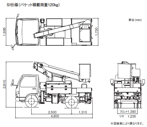 TADANOスカイボーイ(AT-110TE)