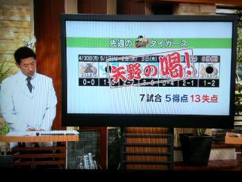 絵日記5・7ヤノスポ1