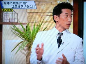絵日記5・7ヤノスポ4