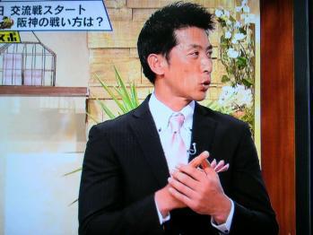 絵日記5・14ヤノスポ1
