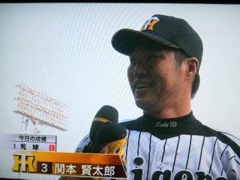 絵日記5・27西武サヨナラ