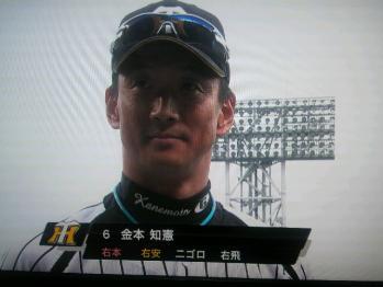 絵日記6・23横浜兄貴1
