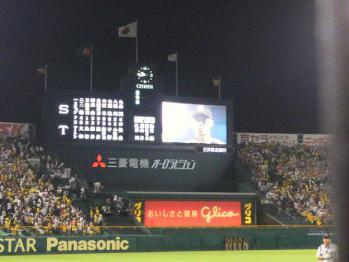 絵日記7・14ヤクルト勝ち1