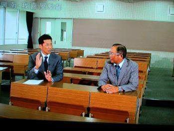絵日記7・30虎バン矢野2