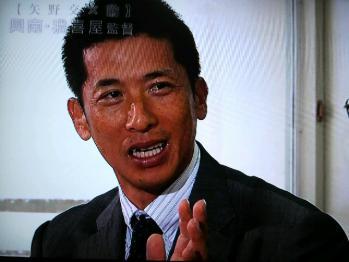 絵日記7・30虎バン矢野