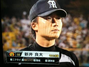 絵日記8・14横浜良太