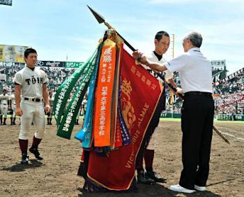 絵日記8・23高校決勝4