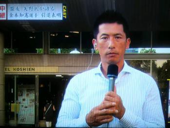 絵日記9・12兄貴矢野