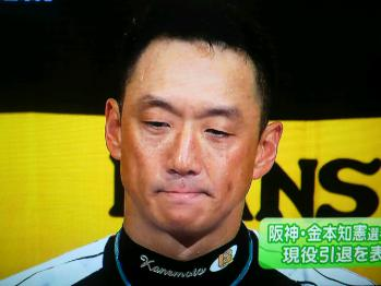 絵日記9・12兄貴引退1