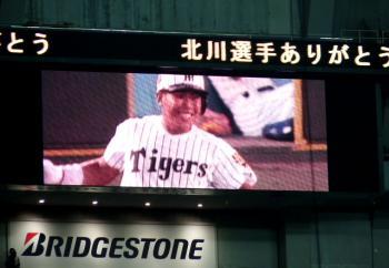 絵日記10・7オリ引退式1