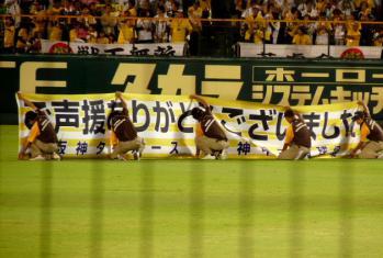 絵日記10・14兄貴引退11