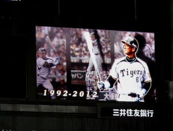 絵日記10・15兄貴引退2