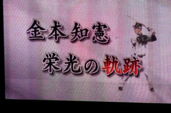 絵日記10・15兄貴引退3