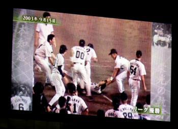 絵日記10・15兄貴引退10